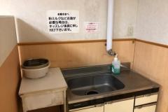 ビッグボーイ ダイエー仙台店(4F)の授乳室・オムツ替え台情報