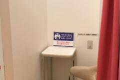 エアポートウォーク名古屋(3F)の授乳室・オムツ替え台情報