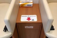 阿蘇くまもと空港(ゲート内6番ゲート付近)(熊本空港)の授乳室・オムツ替え台情報