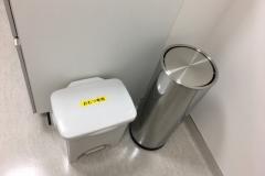 静岡市美術館の授乳室・オムツ替え台情報
