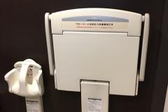中目黒アトラスタワー(1F)のオムツ替え台情報