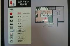高知自動車道・立川PA下りのオムツ替え台情報