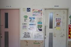 (株)国華園(1F)の授乳室・オムツ替え台情報