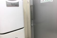 マツモトキヨシ 大田矢口店のオムツ替え台情報