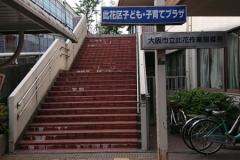 大阪市立 此花区子ども・子育てプラザの授乳室・オムツ替え台情報