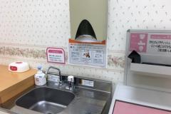アル・プラザ 鶴見(2F)の授乳室・オムツ替え台情報