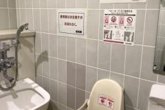江戸川南税務署(1F)のオムツ替え台情報