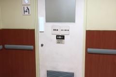 サミットストア滝野川紅葉橋店(2F)の授乳室・オムツ替え台情報