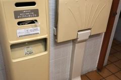 ココス穂積店(1F)のオムツ替え台情報