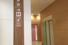 ボーノ相模大野(4F ショッピングセンター)の授乳室・オムツ替え台情報