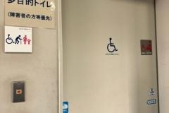 高松港高速船乗り場のオムツ替え台情報