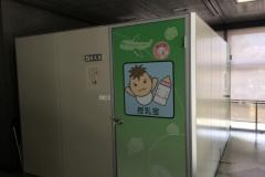 豊中市役所 第二庁舎(2F)の授乳室・オムツ替え台情報