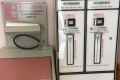 イズミヤ 広陵店の授乳室・オムツ替え台情報