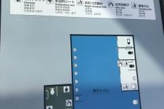淡路SA 上り(屋外トイレ)