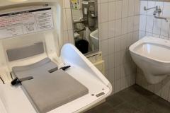摂津富田駅(改札内)のオムツ替え台情報