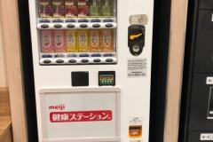 イオンモール旭川駅前(4F)の授乳室・オムツ替え台情報