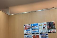 ヨドバシカメラマルチメディア横浜(3F)の授乳室・オムツ替え台情報