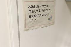 福井県立恐竜博物館の授乳室・オムツ替え台情報
