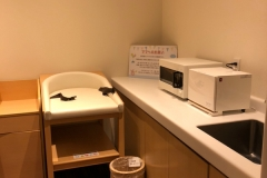 リーガロイヤルホテル京都の授乳室・オムツ替え台情報