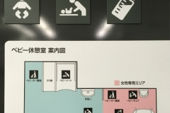 上野駅の授乳室・オムツ替え台情報