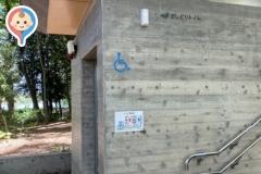 石神井公園 御手洗 (おしどりトイレ)のオムツ替え台情報