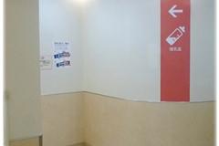 アリオ上田(1階 レッドエレベーター隣 化粧室内)の授乳室・オムツ替え台情報