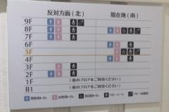 ルミネ北千住(5F)の授乳室・オムツ替え台情報