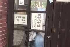 呉ポートピアパーク(1F)の授乳室・オムツ替え台情報