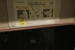 ガスト 西船橋・船橋山野店(1階 女子トイレ)のオムツ替え台情報