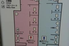 岡町駅(改札内)(2F)のオムツ替え台情報