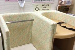 イトーヨーカドー 花巻店(2F)