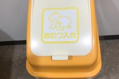 ニトリ 赤羽店(2F)の授乳室・オムツ替え台情報