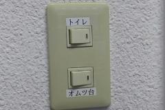 ポポラート(1F)のオムツ替え台情報