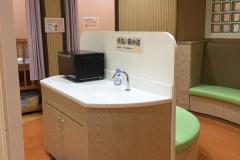 子ども子育てプラザ天沼(1F)の授乳室・オムツ替え台情報