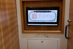 イトーヨーカドー大船店(1F)の授乳室・オムツ替え台情報