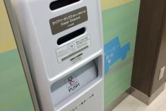 町田駅(中央改札外 ベビー休憩室)のオムツ替え台情報