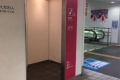 JR博多駅中央改札内(2F)の授乳室・オムツ替え台情報