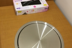 IDC 大塚家具 銀座店(2階)の授乳室・オムツ替え台情報
