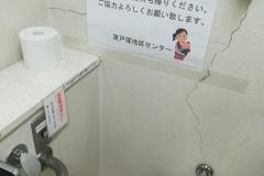 東戸塚地区センター(1F)のオムツ替え台情報