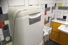 飯田橋駅 東西線改札外 多目室トイレ(B1)のオムツ替え台情報