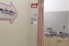 西松屋 兵庫店(1F)の授乳室・オムツ替え台情報