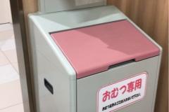 ピオニウォーク東松山(1F)の授乳室・オムツ替え台情報