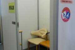 小平市立中央公民館(B1、1F、2F)の授乳室・オムツ替え台情報