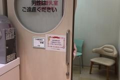 Luz湘南辻堂(2F)の授乳室・オムツ替え台情報