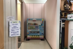 赤ちゃん本舗 幕張イトーヨーカドー店(2F)