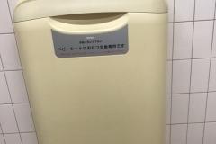 西友 下総中山店(1F)のオムツ替え台情報