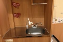 ブルメール舞多聞(2F ナフコ側)の授乳室・オムツ替え台情報