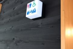 俣野別邸庭園(1F)の授乳室・オムツ替え台情報