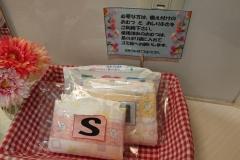 富山ダイハツ販売株式会社 富山南店(1F)のオムツ替え台情報