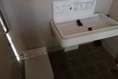常陸大宮市 辰ノ口親水公園ふるさと館(外の公衆トイレ)のオムツ替え台情報